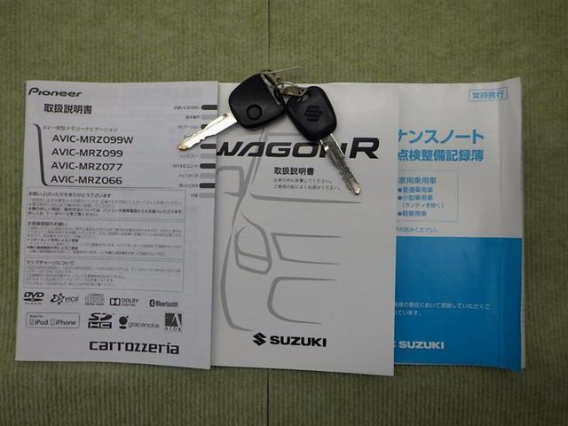 FX フルセグ メモリーナビ DVD再生 記録簿 アイドリングストップ(20枚目)