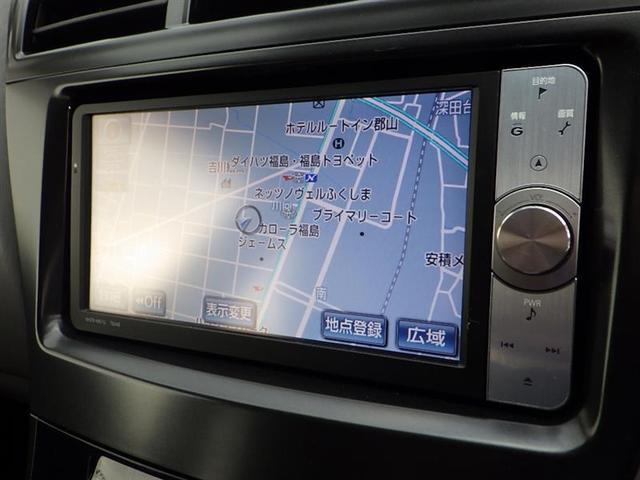 G フルセグ HDDナビ DVD再生 バックカメラ ETC LEDヘッドランプ 乗車定員7人 3列シート ワンオーナー 記録簿(6枚目)