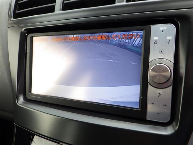 G フルセグ HDDナビ DVD再生 バックカメラ ETC LEDヘッドランプ 乗車定員7人 3列シート ワンオーナー 記録簿(7枚目)