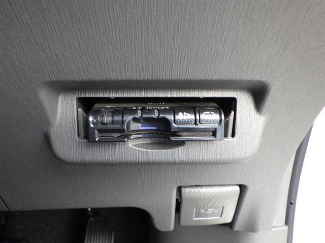 G フルセグ HDDナビ DVD再生 バックカメラ ETC LEDヘッドランプ 乗車定員7人 3列シート ワンオーナー 記録簿(8枚目)