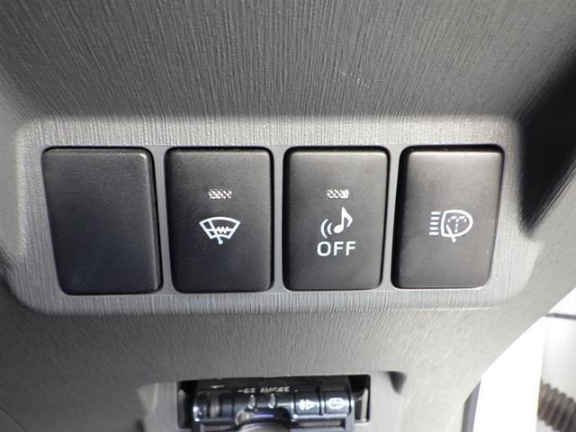G フルセグ HDDナビ DVD再生 バックカメラ ETC LEDヘッドランプ 乗車定員7人 3列シート ワンオーナー 記録簿(12枚目)