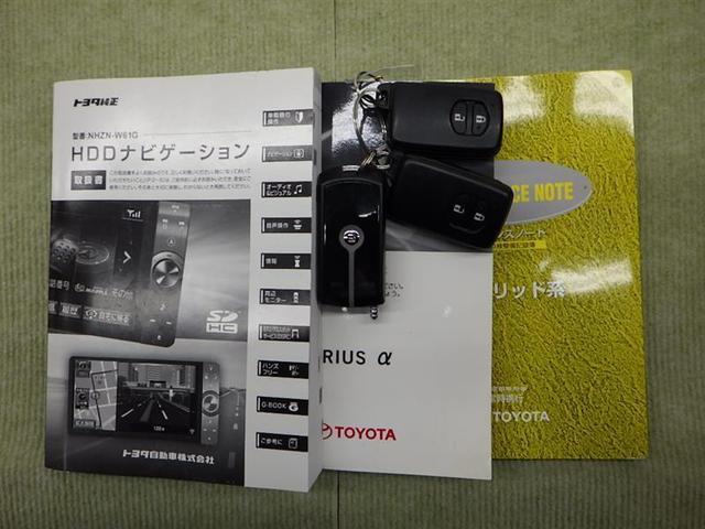 G フルセグ HDDナビ DVD再生 バックカメラ ETC LEDヘッドランプ 乗車定員7人 3列シート ワンオーナー 記録簿(20枚目)