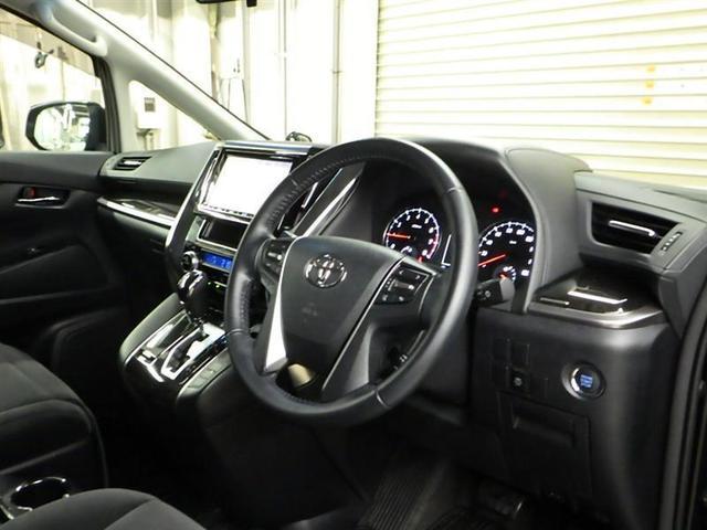 2.5Z Aエディション 4WD フルセグ DVD再生 後席モニター バックカメラ ETC 両側電動スライド LEDヘッドランプ 乗車定員7人 3列シート ワンオーナー フルエアロ 記録簿 アイドリングストップ(5枚目)