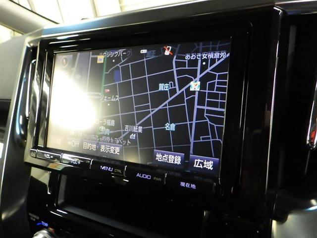 2.5Z Aエディション 4WD フルセグ DVD再生 後席モニター バックカメラ ETC 両側電動スライド LEDヘッドランプ 乗車定員7人 3列シート ワンオーナー フルエアロ 記録簿 アイドリングストップ(6枚目)