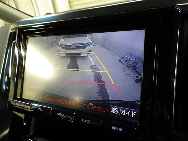 2.5Z Aエディション 4WD フルセグ DVD再生 後席モニター バックカメラ ETC 両側電動スライド LEDヘッドランプ 乗車定員7人 3列シート ワンオーナー フルエアロ 記録簿 アイドリングストップ(7枚目)
