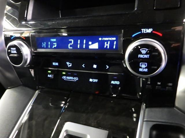 2.5Z Aエディション 4WD フルセグ DVD再生 後席モニター バックカメラ ETC 両側電動スライド LEDヘッドランプ 乗車定員7人 3列シート ワンオーナー フルエアロ 記録簿 アイドリングストップ(10枚目)