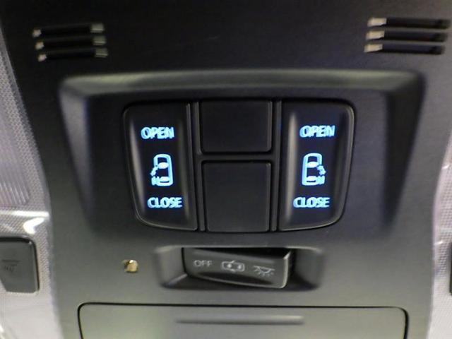 2.5Z Aエディション 4WD フルセグ DVD再生 後席モニター バックカメラ ETC 両側電動スライド LEDヘッドランプ 乗車定員7人 3列シート ワンオーナー フルエアロ 記録簿 アイドリングストップ(13枚目)