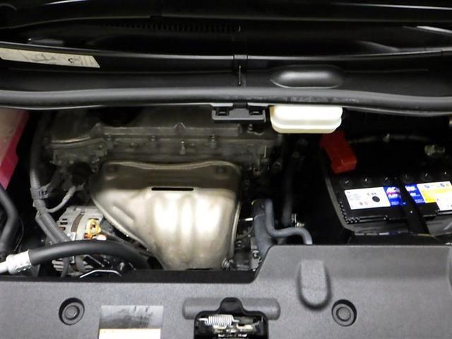2.5Z Aエディション 4WD フルセグ DVD再生 後席モニター バックカメラ ETC 両側電動スライド LEDヘッドランプ 乗車定員7人 3列シート ワンオーナー フルエアロ 記録簿 アイドリングストップ(19枚目)