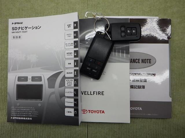 2.5Z Aエディション 4WD フルセグ DVD再生 後席モニター バックカメラ ETC 両側電動スライド LEDヘッドランプ 乗車定員7人 3列シート ワンオーナー フルエアロ 記録簿 アイドリングストップ(20枚目)