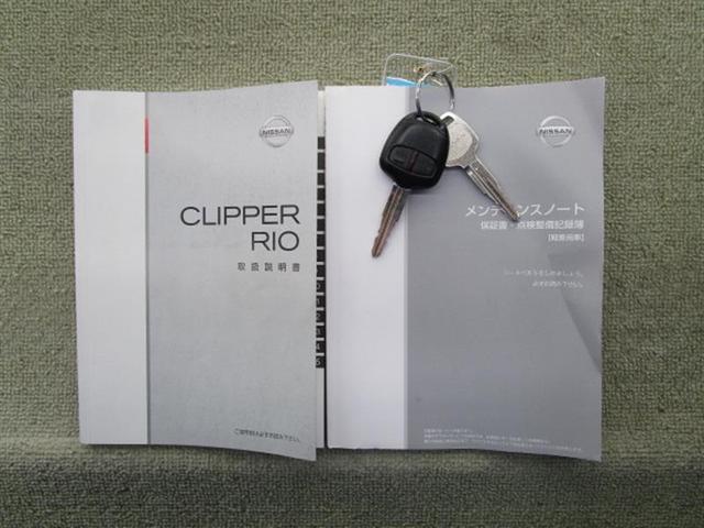 日産 クリッパーリオ E FOUR 4WD