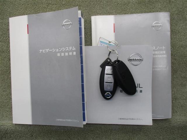 20X エマージェンシーブレーキパッケージ バックモニター(14枚目)