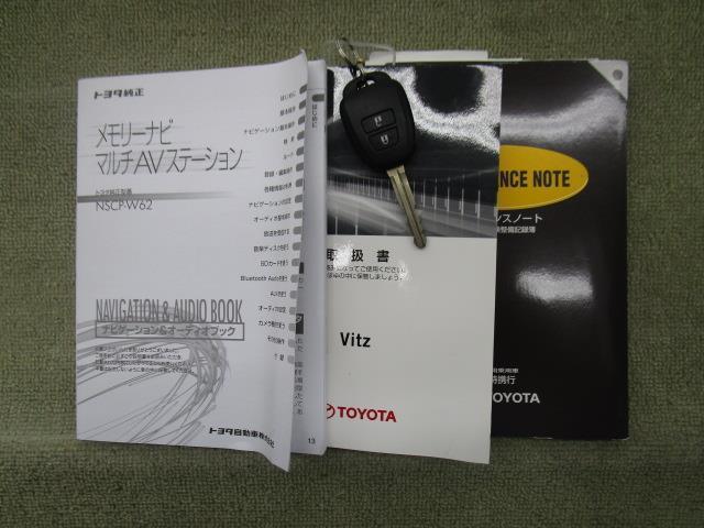 トヨタ ヴィッツ ジュエラ メモリーナビ ワンセグ ETC キーレス CD