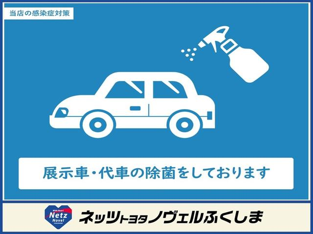 お車の取扱説明書・メンテナンスノート(記録簿)もございますのでディーラーで安心もお買上げ下さい。