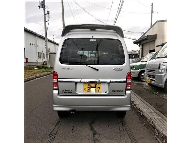 ジョイポップターボPZ 4WD 関東仕入錆無(7枚目)
