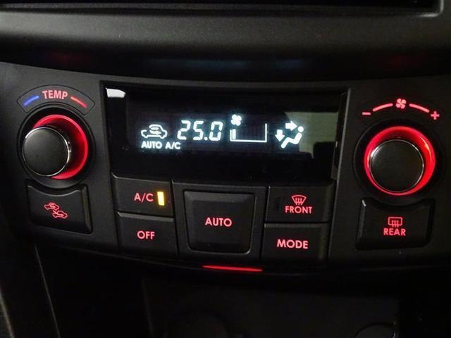 オートエアコンで快適室内♪大きいボタンで快適操作♪