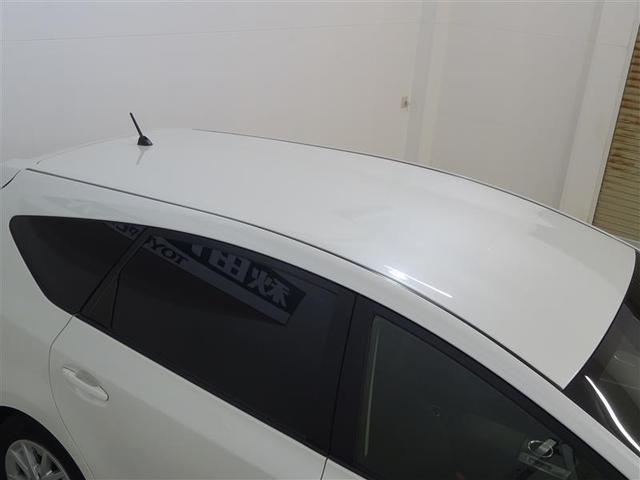 S ワンセグ メモリーナビ バックカメラ 衝突被害軽減システム ETC 乗車定員7人 3列シート アイドリングストップ(4枚目)