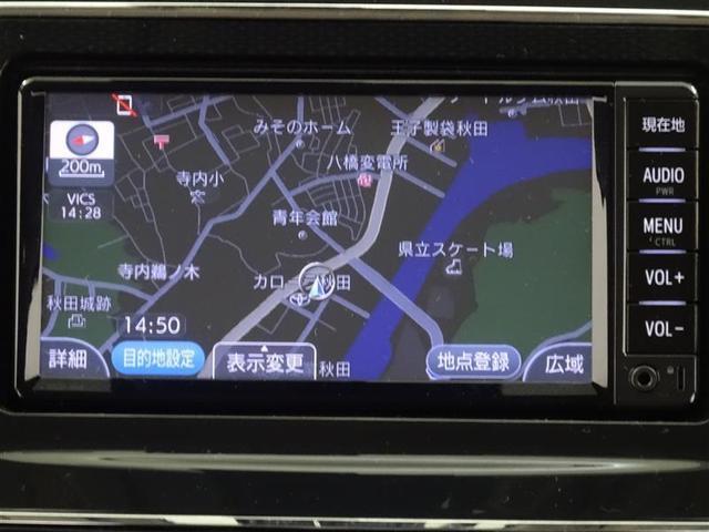 S ワンセグ メモリーナビ バックカメラ 衝突被害軽減システム ETC 乗車定員7人 3列シート アイドリングストップ(11枚目)