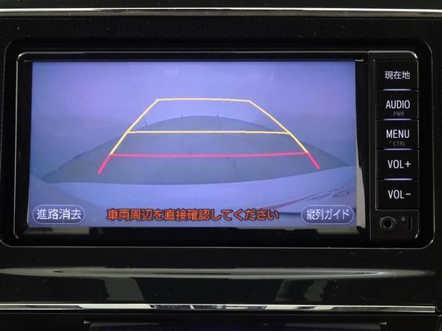 S ワンセグ メモリーナビ バックカメラ 衝突被害軽減システム ETC 乗車定員7人 3列シート アイドリングストップ(13枚目)