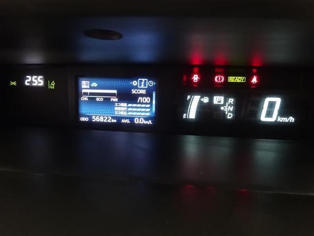S ワンセグ メモリーナビ バックカメラ 衝突被害軽減システム ETC 乗車定員7人 3列シート アイドリングストップ(17枚目)