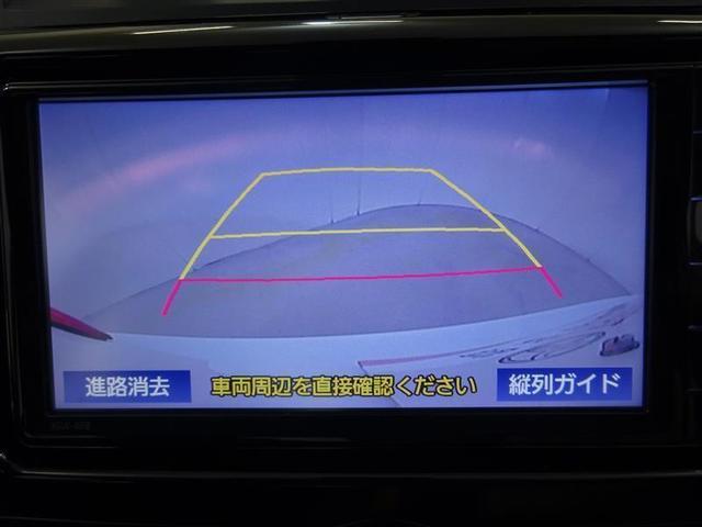 1.5F Lパッケージ メモリーナビ バックカメラ 衝突被害軽減システム ETC アイドリングストップ(12枚目)
