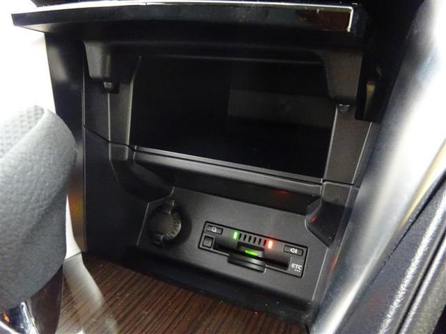 1.5F Lパッケージ メモリーナビ バックカメラ 衝突被害軽減システム ETC アイドリングストップ(14枚目)