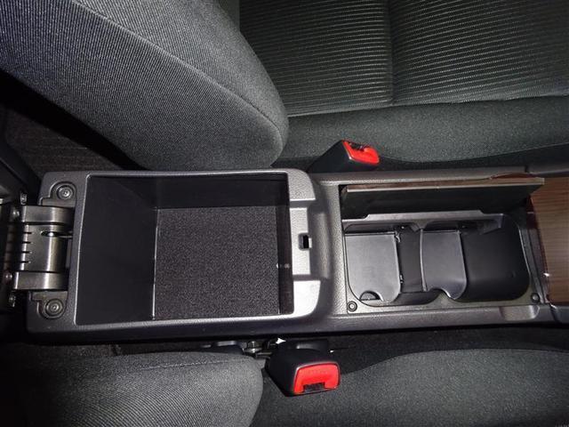 1.5F Lパッケージ メモリーナビ バックカメラ 衝突被害軽減システム ETC アイドリングストップ(22枚目)