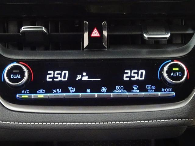 ハイブリッドG メモリーナビ ミュージックプレイヤー接続可 バックカメラ 衝突被害軽減システム ETC ドラレコ LEDヘッドランプ アイドリングストップ(10枚目)