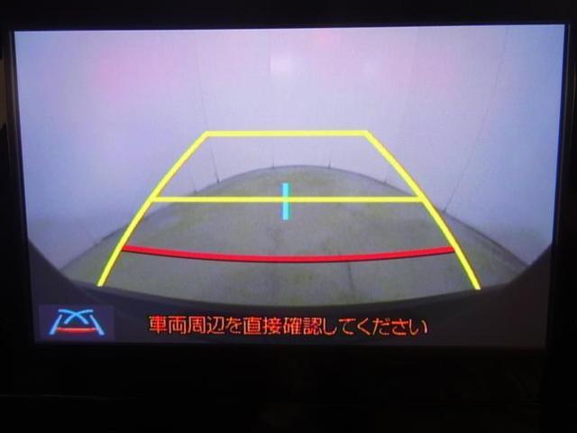 ハイブリッドG メモリーナビ ミュージックプレイヤー接続可 バックカメラ 衝突被害軽減システム ETC ドラレコ LEDヘッドランプ アイドリングストップ(12枚目)