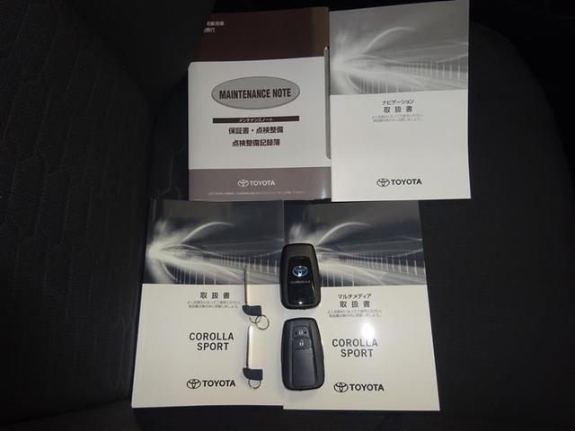 ハイブリッドG メモリーナビ ミュージックプレイヤー接続可 バックカメラ 衝突被害軽減システム ETC ドラレコ LEDヘッドランプ アイドリングストップ(20枚目)