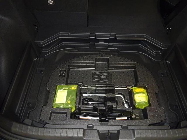 ハイブリッドG メモリーナビ ミュージックプレイヤー接続可 バックカメラ 衝突被害軽減システム ETC ドラレコ LEDヘッドランプ アイドリングストップ(21枚目)