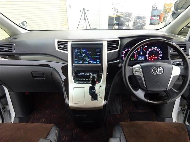 240S タイプゴールド 4WD フルセグ HDDナビ DVD再生 後席モニター バックカメラ ETC 電動スライドドア HIDヘッドライト 乗車定員7人 3列シート(6枚目)