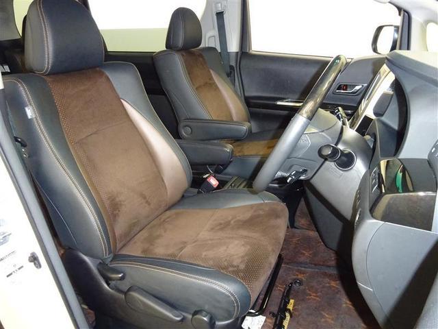 240S タイプゴールド 4WD フルセグ HDDナビ DVD再生 後席モニター バックカメラ ETC 電動スライドドア HIDヘッドライト 乗車定員7人 3列シート(7枚目)