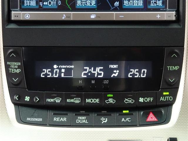 240S タイプゴールド 4WD フルセグ HDDナビ DVD再生 後席モニター バックカメラ ETC 電動スライドドア HIDヘッドライト 乗車定員7人 3列シート(10枚目)