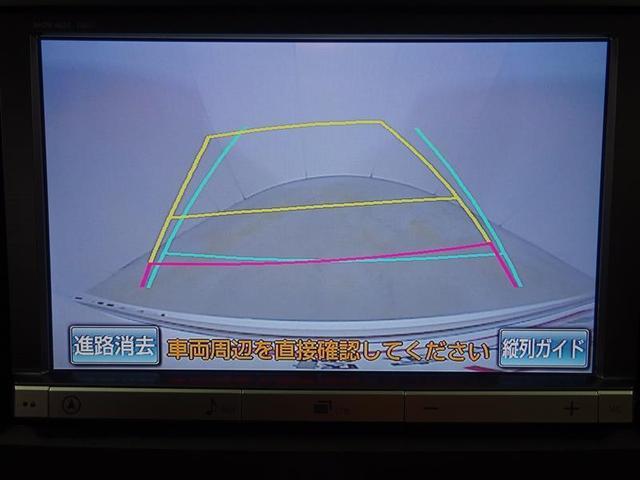 240S タイプゴールド 4WD フルセグ HDDナビ DVD再生 後席モニター バックカメラ ETC 電動スライドドア HIDヘッドライト 乗車定員7人 3列シート(12枚目)