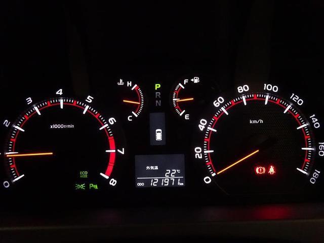 240S タイプゴールド 4WD フルセグ HDDナビ DVD再生 後席モニター バックカメラ ETC 電動スライドドア HIDヘッドライト 乗車定員7人 3列シート(16枚目)