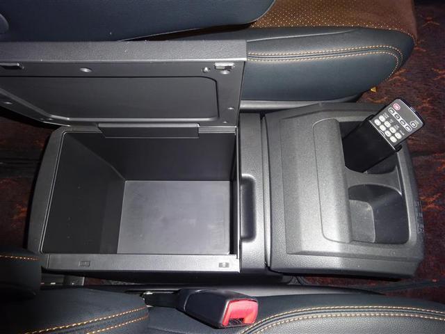 240S タイプゴールド 4WD フルセグ HDDナビ DVD再生 後席モニター バックカメラ ETC 電動スライドドア HIDヘッドライト 乗車定員7人 3列シート(17枚目)