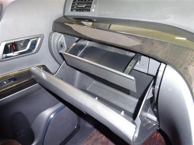 240S タイプゴールド 4WD フルセグ HDDナビ DVD再生 後席モニター バックカメラ ETC 電動スライドドア HIDヘッドライト 乗車定員7人 3列シート(18枚目)