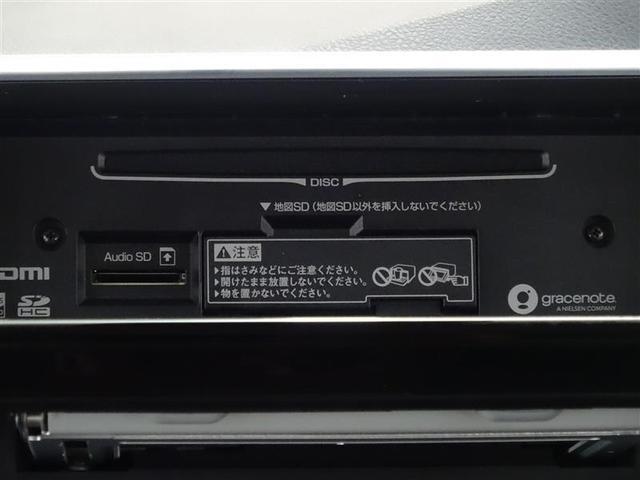 ハイブリッド ファンベースG フルセグ DVD再生 バックカメラ 衝突被害軽減システム ETC ドラレコ 両側電動スライド(12枚目)