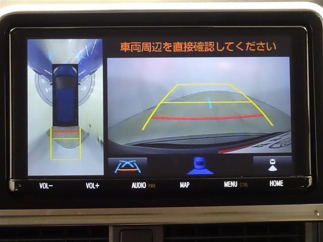 ハイブリッド ファンベースG フルセグ DVD再生 バックカメラ 衝突被害軽減システム ETC ドラレコ 両側電動スライド(13枚目)