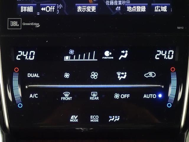 暑がりな人、寒がりな人、誰もが快適。左右独立温度コントロールフロントオートエアコン