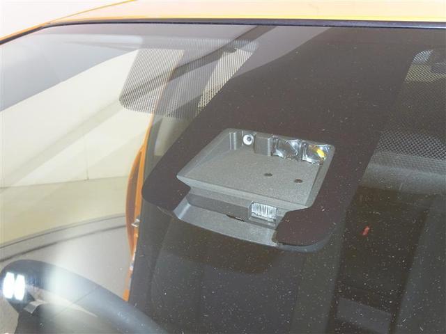 ぶつからないをサポート、トヨタセーフティセンスを搭載!安全運転を支援する装置は、あくまで運転を支援する機能です。本機能を過信せず、ドライバーが責任を持って運転してください。