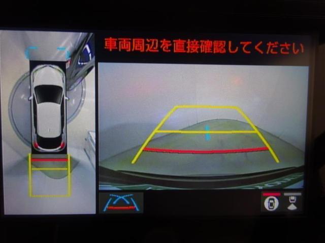 車両を上から見たような映像をナビ画面に表示。パノラミックビューモニター! あくまでもアシストですのでお客様自信の確認をお願いします