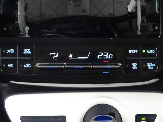 S 衝突被害軽減システム LEDヘッドランプ ワンオーナー(10枚目)