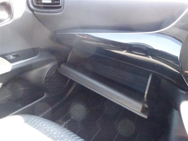 S 衝突被害軽減システム LEDヘッドランプ ワンオーナー(18枚目)