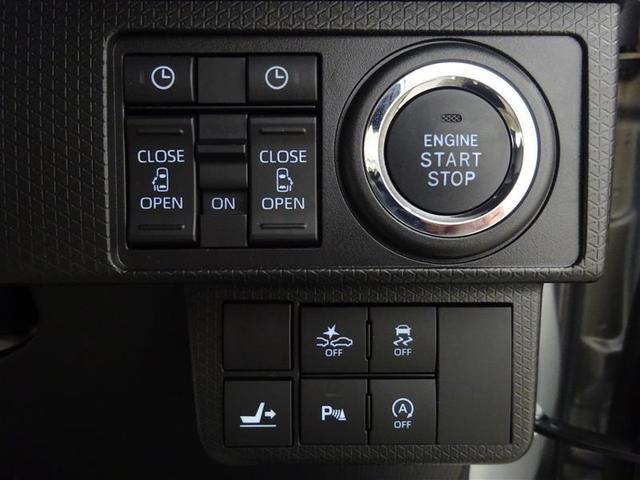 カスタムXスタイルセレクション 4WD 衝突被害軽減システム 両側電動スライド LEDヘッドランプ アイドリングストップ(12枚目)