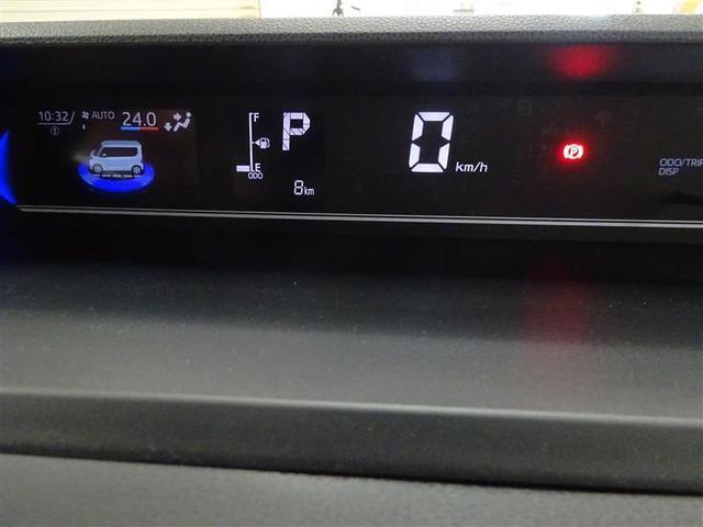 カスタムXスタイルセレクション 4WD 衝突被害軽減システム 両側電動スライド LEDヘッドランプ アイドリングストップ(15枚目)