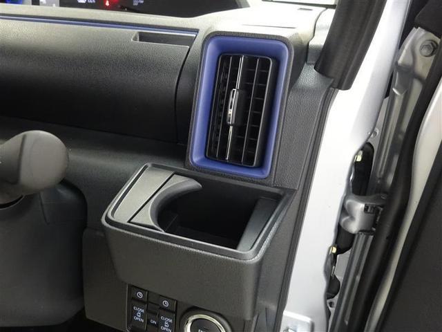 カスタムXスタイルセレクション 4WD 衝突被害軽減システム 両側電動スライド LEDヘッドランプ アイドリングストップ(16枚目)