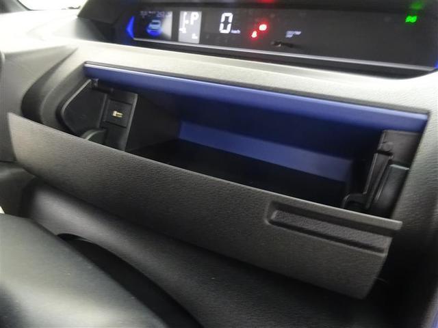 カスタムXスタイルセレクション 4WD 衝突被害軽減システム 両側電動スライド LEDヘッドランプ アイドリングストップ(17枚目)
