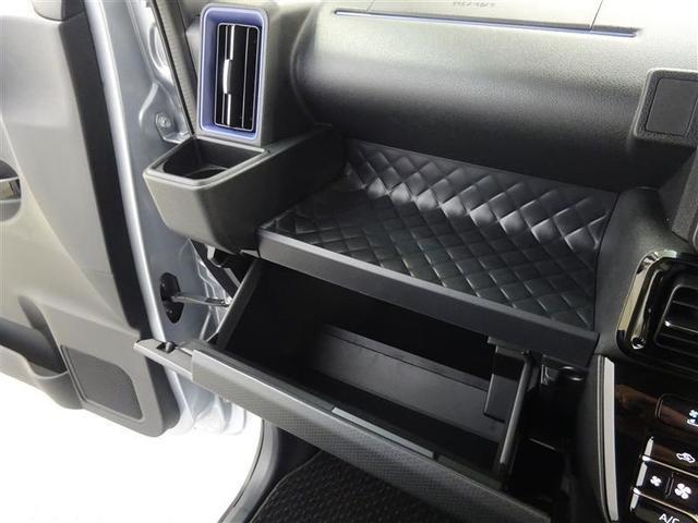 カスタムXスタイルセレクション 4WD 衝突被害軽減システム 両側電動スライド LEDヘッドランプ アイドリングストップ(18枚目)