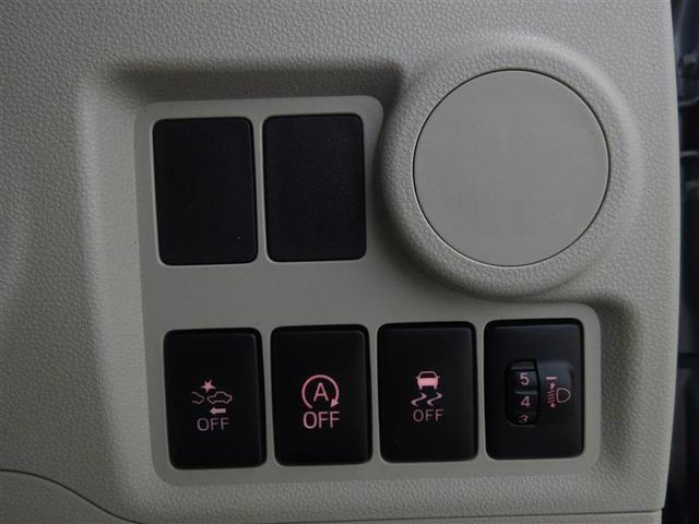 X S 衝突被害軽減システム アイドリングストップ(12枚目)